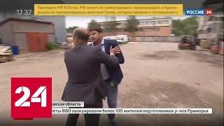 Нападение на журналистов: ЧОП и сотрудники типографии перекладывают вину друг на друга(, 2016-09-16T15:32:12.000Z)