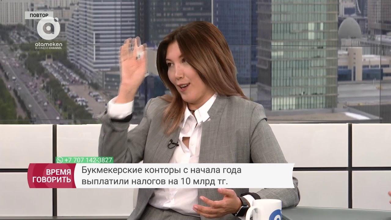 Игорный Бизнес Встает на Грань Разорения | Азартные Игры Пушкин
