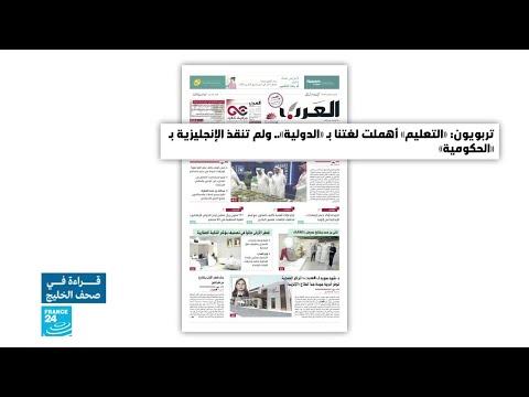-الرقابة الشرطية الإلكترونية- ستطبق قريبا في الإمارات  - نشر قبل 60 دقيقة
