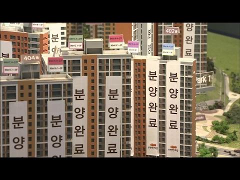 아파트 중도금 대출 비상…5% 이자폭탄 현실로 / 연합뉴스TV (Yonhapnews TV)
