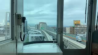 [前面展望]大阪モノレール沢良宜駅から南茨木駅~2020年6月