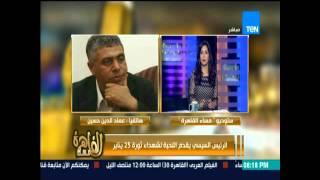 """فيديو.. عماد الدين حسين: """"25 يناير"""" ليست بقرة مقدسة أو قرآنًا"""
