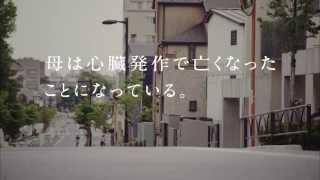 東海テレビ放送  自殺と向き合う 全9本 thumbnail