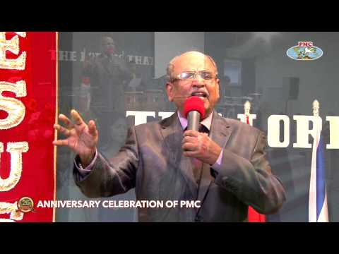 25th Anniversary Celebration of PMC (Part 2) Silver Jubilee