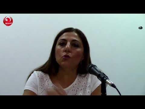 صورة المرأة بين الأسطورة والدين - د. لينا جزراوي  - 21:52-2019 / 8 / 9