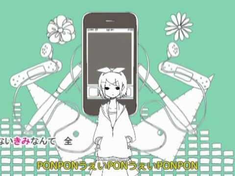 【Mashup】 PONPONPON × Melancholic × In the Ateliesta Ruins [Vocaloid]