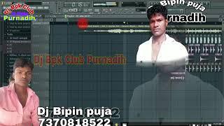 Gambar cover #djBipinkumarpuja7370818522 Mera bhakti aoh Gajanand dj Bpk Club Purnadih 7370818522 mixing ke liye