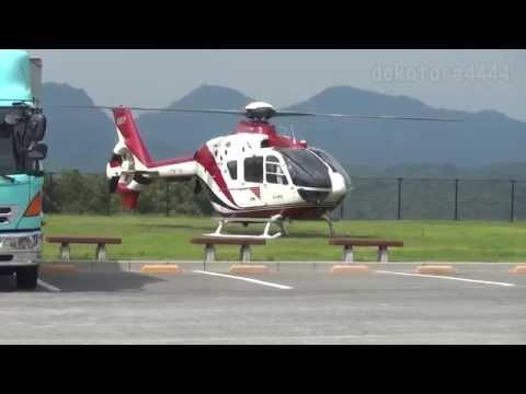 読売新聞社 EC135P2[JA02YP]離陸 Yomiuri Shimbun EC135P2 Take Off