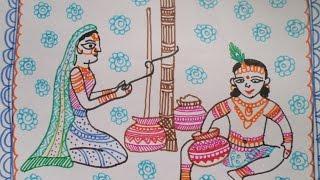 madhubani painting of yashoda and krishna (coloured in new style)
