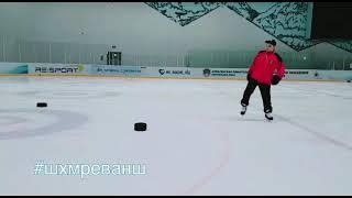 Хоккейные Сборы в Казахстане