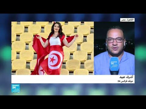 ماذا عن دور حراس المرمى في مباريات المنتخب التونسي في كأس الأمم الأفريقية؟
