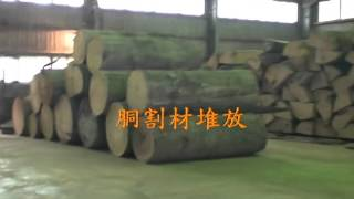 木材製材廠作業