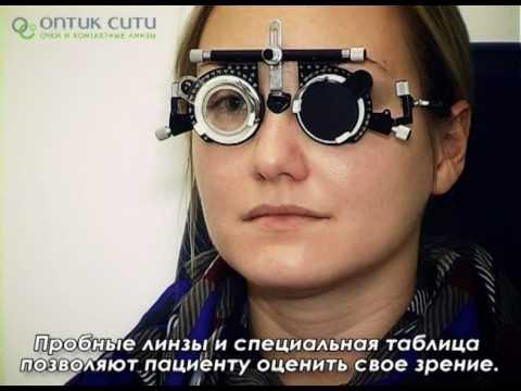проверка зрения в салоне оптики