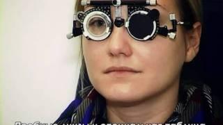 проверка зрения в салоне оптики(, 2010-12-28T11:53:32.000Z)