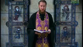 Читаем Евангелие вместе с Церковью. 26 марта 2017г
