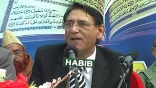 Prof Ahmad Rafique Akhtar (Mutashabihat 4 Of 25) Gujar Khan