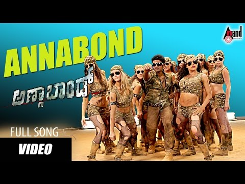 Anna Bond Kannada Movie HD Video Songs | Puneeth Rajkumar, Priya Mani | V.Harikrishna
