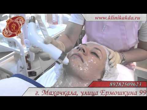 Аппаратная и лазерная  косметология в Махачкале - 8 9882 919 969