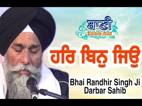 Bhai-Randhir-Singh-Ji-Hazuri-Ragi-Sri-Darbar-Sahib-Live-Gurbani-Kirtan-2020