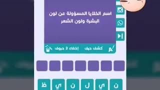 معركة سماها المسلمون فتح الفتوح كلمات متقاطعه وصله