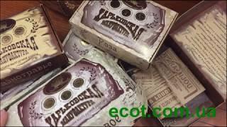 Натуральное твердое мыло ТМ Харьковская мануфактура. Мыло ручной работы без животных жиров