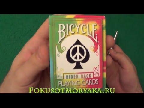 ОБЗОР КОЛОДЫ BICYCLE RIDER BACK TIE DYE DECK. Где Купить Карты для Фокусов. ФОКУСЫ ОТ МОРЯКА