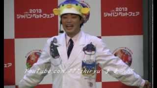 """Japan Pet Fair2013 in INTEX OSAKA. タレントで魚類学者の""""さかなクン""""..."""