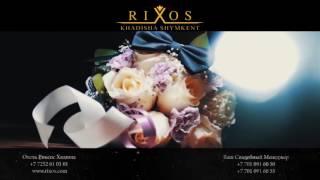 Свадьбы в Шымкенте в отеле Риксос Хадиша.