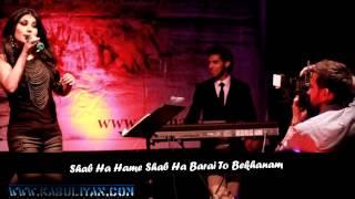 Aryana Sayeed AshiqTar New Song 2013