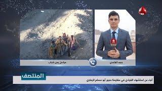 مليشيا الحوثي الانقلابية تقتحم منطقة الجحاشة بمديرية كشر بحجة وانباء عن استشهاد القيادي الزعكري