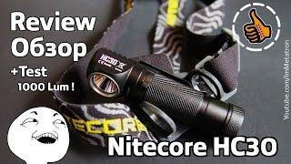 Огляд Nitecore HC30 універсальний налобний ліхтар | Review + Test