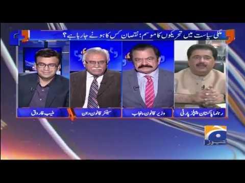 Aapas Ki Baat - 20-December-2017 - Geo News