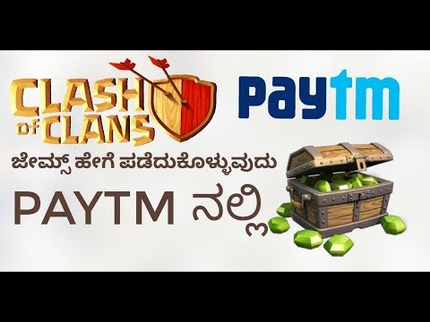 How To Buy Gems in Clash of Clans Without Credit Cards & Paypal Accounts In India