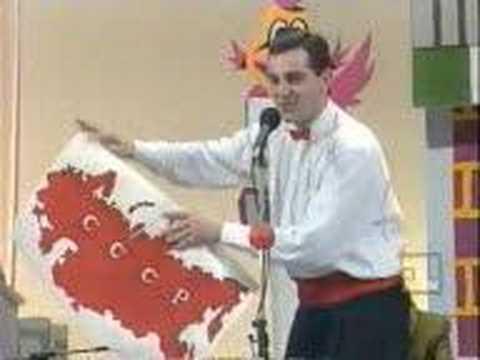 КВН ЕрМИ: 1994  1/4 финала домашнее задание