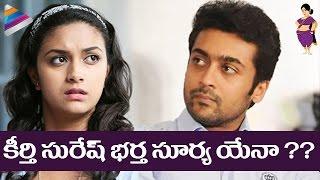 Suriya as Keerthy Suresh's Husband? | Samantha Savitri Biopic MAHANATI Movie News | Kaaki Janaki