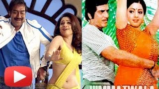 Ajay Devgn And Tamannaah Re- Create Jeetendra-Sridevi's Taki O Taki Song