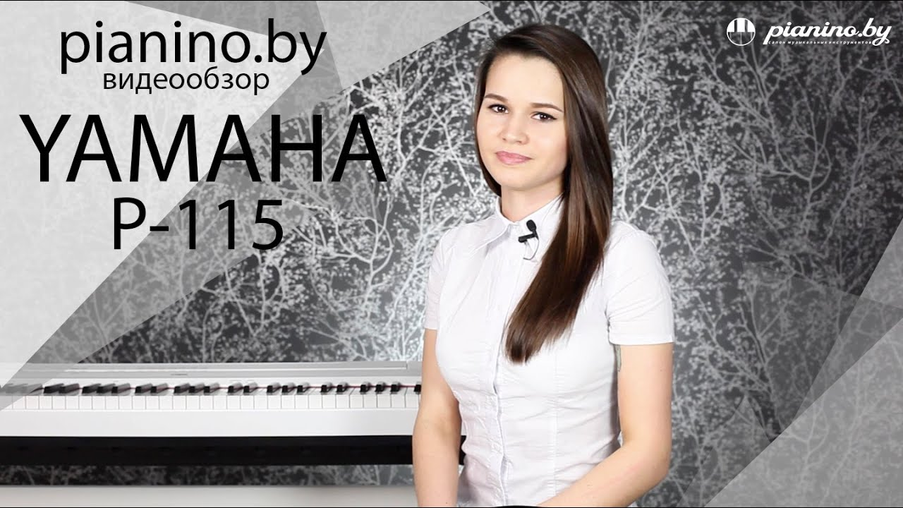 Review Piano Digital Yamaha P-115 - YouTube
