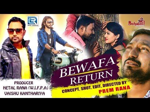 New BEWAFA Song - BEWAFA RETURN | Full VIDEO | New Gujarati Song 2018 | Sanjay Shersiya