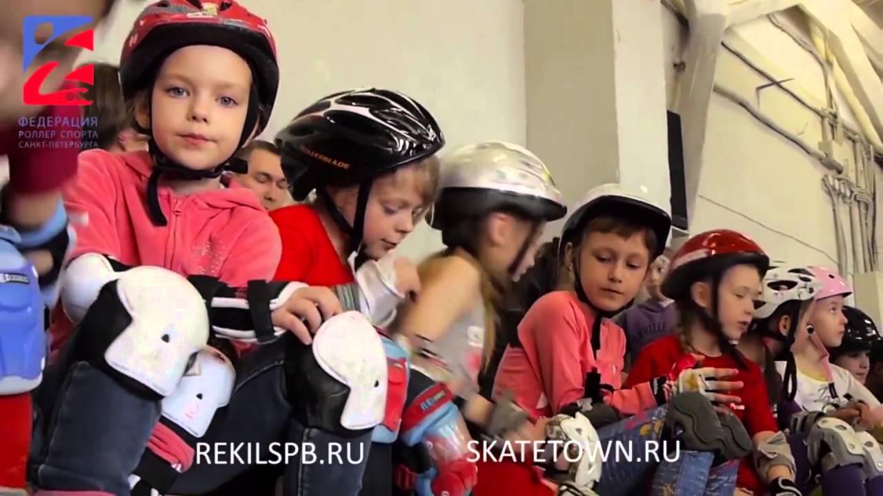 Роликовые коньки хоккейные купить в спб в интернет-магазине «shop .