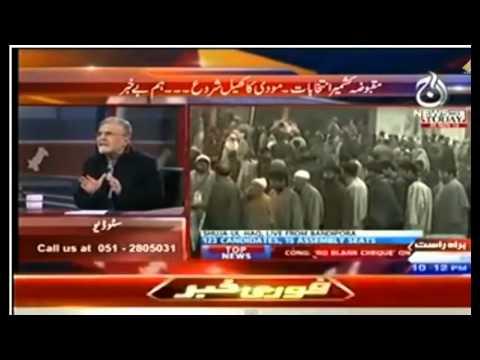 Narendra Modi's Mind blowing MasterStroke at Kashmir Election - Pakistan Media Shocked