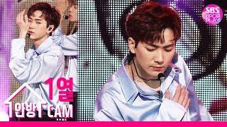 뉴이스트 아론 공식 직캠 'Segno' (NU'EST Aron Official FanCam)
