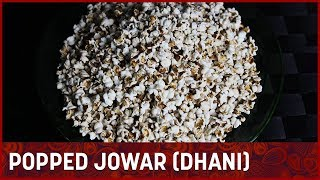 vuclip Popped Jowar (Dhani) | होली की धानी | How To Make Jowar/juwar Dhani | Popped Sorghum | DipasKitchen