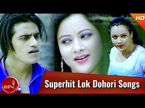 Superhit Old Lok Dohori Video Jukebox | Bishnu Majhi,Ramji Khand, Devi Gharti | Bimal Adhikari