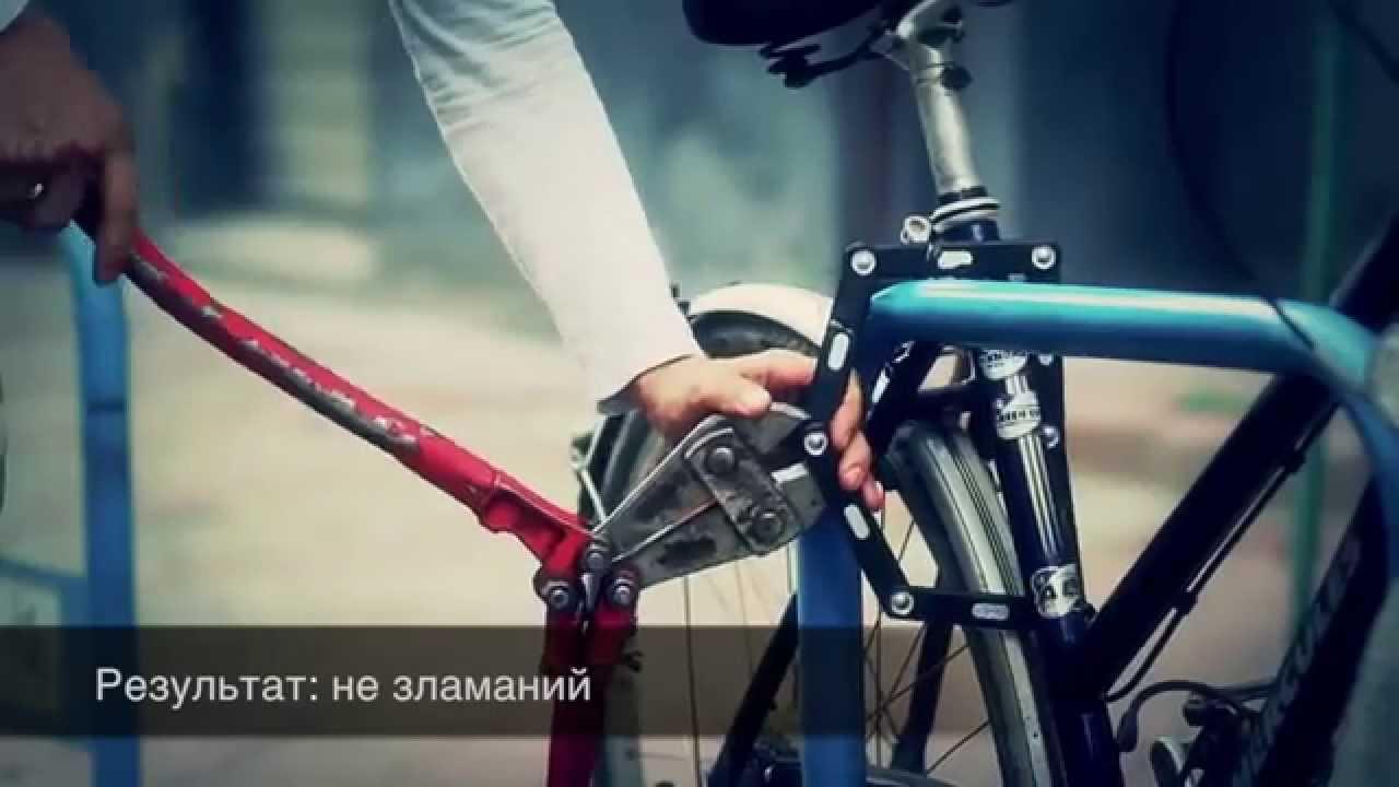 Городские велосипеды велоспорт велозамок с ключом 100 b'twin. Городские велосипеды велоспорт замок abus bordo 5700/80 abus -.