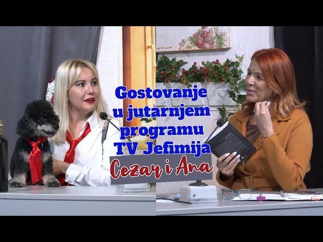 Jutro Jefimija - Caesar Books, Cezar i Ana Berbakov