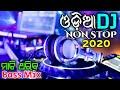 Odia Dj Songs Non Stop 2020 Full Bobal Mix