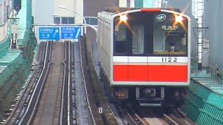 【大阪メトロ】♪御堂筋線 西中島南方駅到着接近メロディー 新大阪駅行き 10A系