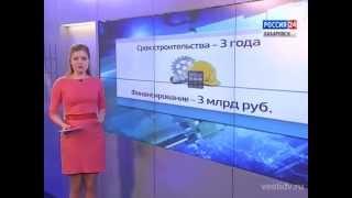 видео Проект дамбы через керченский пролив