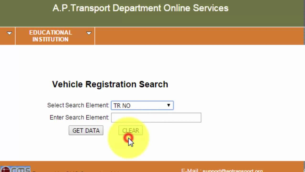 How to trace Vehicle registration Details|Vehicle owner Details ...