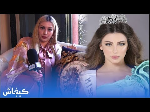 سلطانة عن 'باربي المغرب': كنت مفاهمة أنا وياها غير عاودت ليها على 'حمزة مون بيبي' وهي تقلب عليا